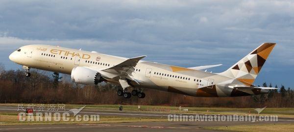 阿提哈德航空加密利雅得航线至每日三班