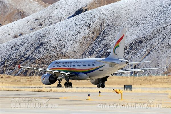 西藏航空制定完善保障预案 全力备战春运
