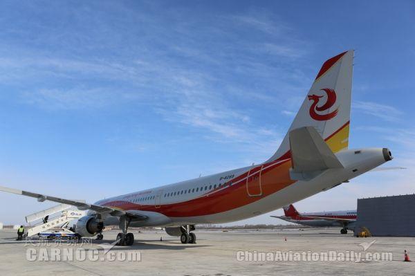 龙江航空引进两架飞机落户哈尔滨