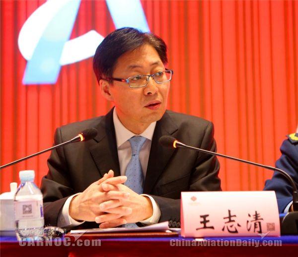 民航局副局长王志清出席会议并提出要求。民航局空管局供图