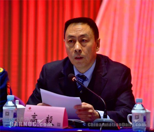 民航局空管局党委书记高毅主持会议并作总结讲话。
