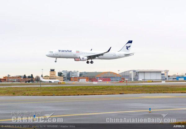 伊朗航空接收百架空客飞机订单中的首架飞机
