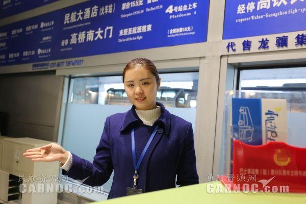 图片 湖南空港实业公司为保障春运倾慕积极