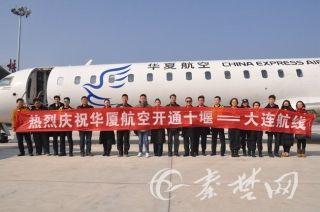 武当山机场开通至大连航班 通航城市增至13个