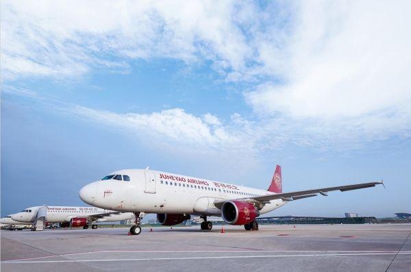 吉祥航空在亚太中国大陆中型航司中获最准点