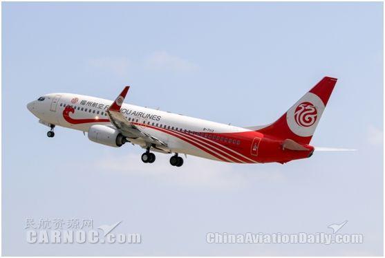 福州航空3月31日起执行夏秋航班与差异化服务