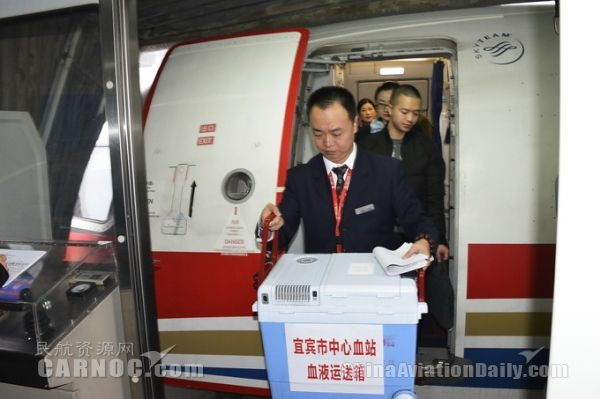 春运前五天,东航执行航班11700余班