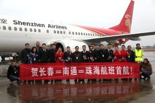 南通机场首条春运加班航线18日首航