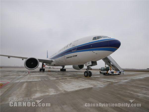 合肥新桥国际机场专用货机坪正式启用