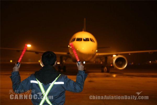 青岛航空迎来第十架空客A320飞机
