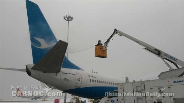津城普降小雪 天津机场航班起降未受影响