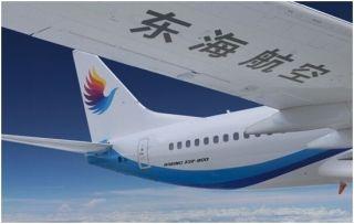 春运正能量:东海航空紧急备降救旅客