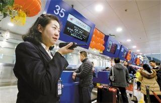 航空地服女经理:离家20公里 18年春节没能回家