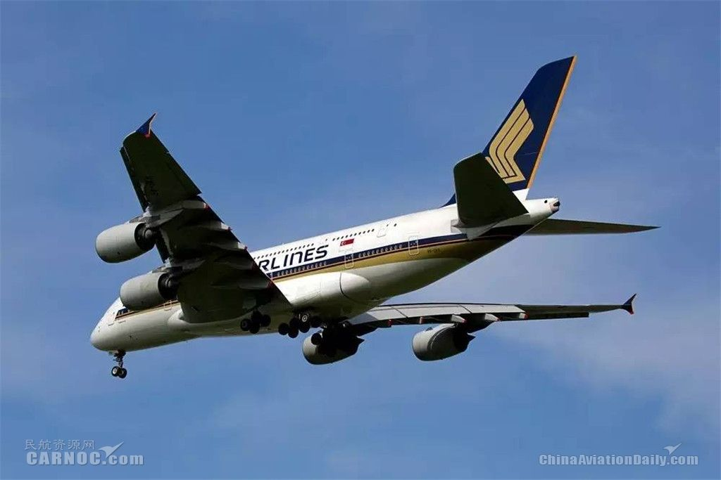 新加坡航空第四财政季度净亏损1.383亿新元