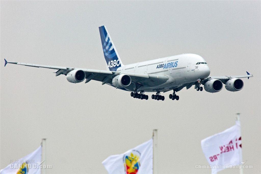 9家A380都已飞完 2017小目标:解决剩下4个