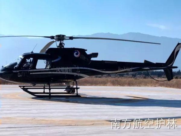 临危受命 3架直升机紧急支援玉龙县火场扑救