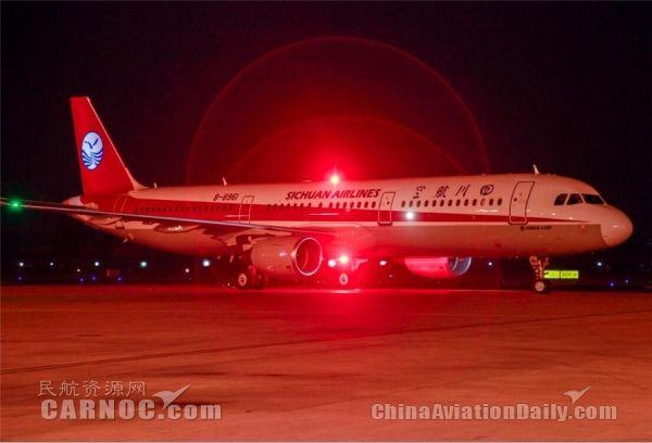 B-8961飞机抵达成都 川航机队规模升至120架