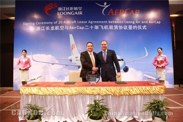 长龙航空和AerCap签订20架全新飞机租赁协议