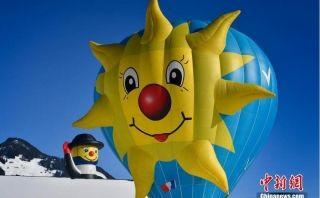 画风清奇!第三十九届国际热气球节在瑞士开幕