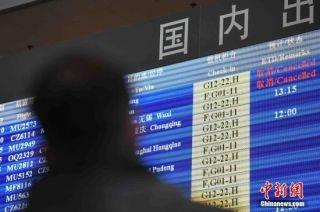 首都机场迎客流高峰 国内出港预计11.6万人次