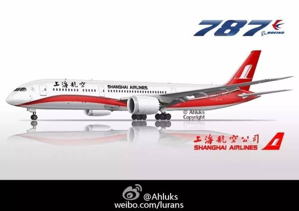 上航明年接收3架B787-9 有新开洲际航线计划