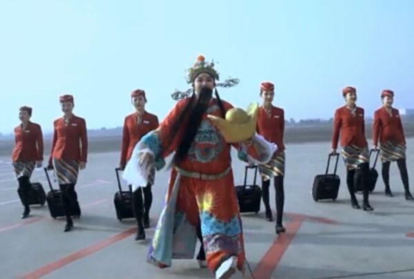 跟着财神high到底 西藏航空创意视频拜年