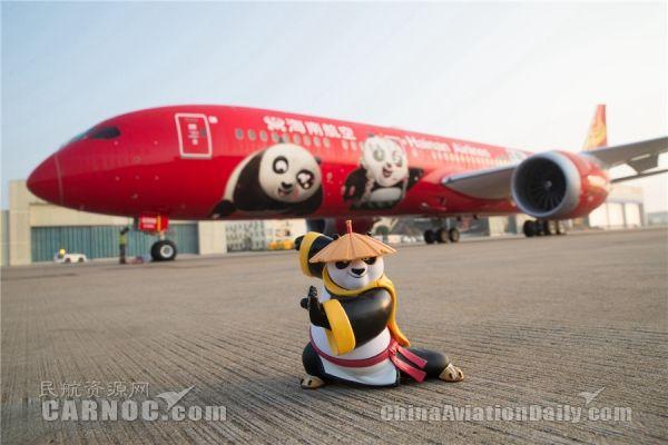 一周情报:成都-洛杉矶15日首航 功夫熊猫号执飞
