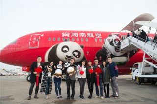 On January 26, Hainan Airlines' Kung Fu Panda-themed Dreamliner took its inaugural passenger flight HU7181 from Haikou to Beijing.