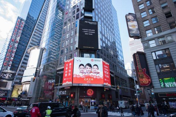 福州航空亮相纽约时代广场 加速国际化进程