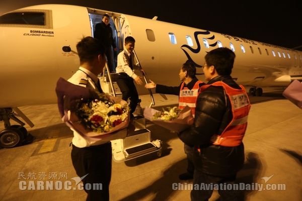 双喜临门 华夏航空两架CRJ900NG飞机入列