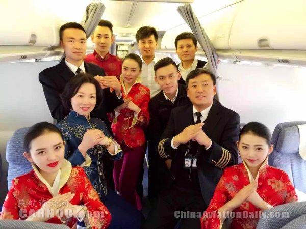 """南航新疆乘务:""""三十""""航班上我们这样飞"""