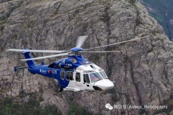 圣保罗网约直升机:输入体重、起降点等即知费用