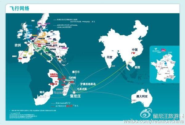 一周情报:马达加斯加航空2月12日起复航广州