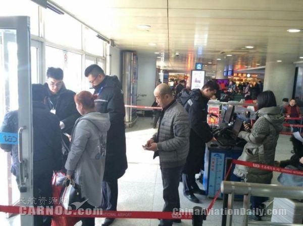 青岛机场针对春节出行特点制定措施消除隐患