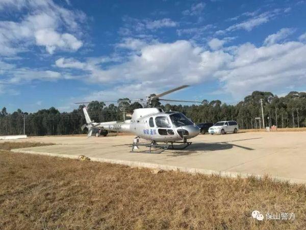 云南5学生登山走失 西南航站直升机成功搜救