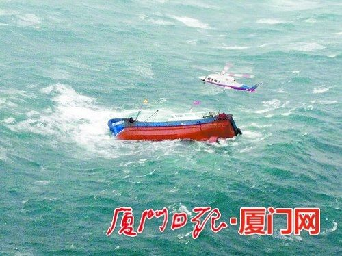 惊险!渔船倾斜即将没顶 直升机吊起11人
