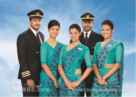 国际航协授予斯里兰卡航空ISAGO证书