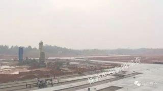 株洲通用机场主体工程进入扫尾阶段 预计6月投用