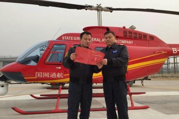 """民航局发布""""直升机电力作业安全规程""""4月起实施"""