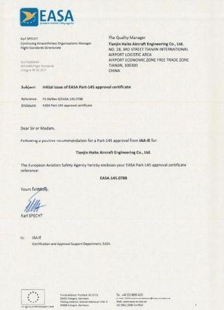 天津海特获得EASA 145维修能力认证