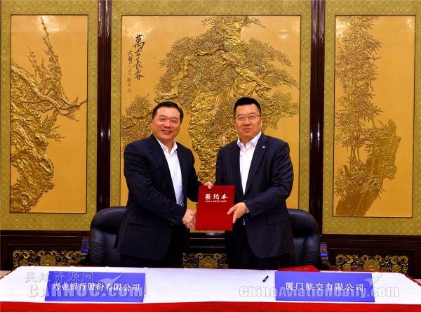 黄国辉;兴业银行董事长高建平,行长陶以平,副行长薛鹤峰等双方领导