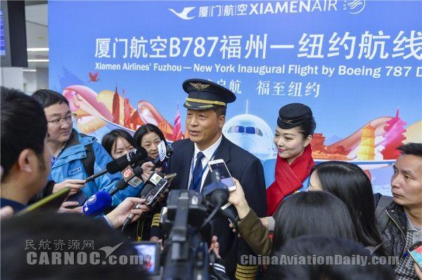 首航机长、厦航总飞行师杜利接受现场媒体采访。