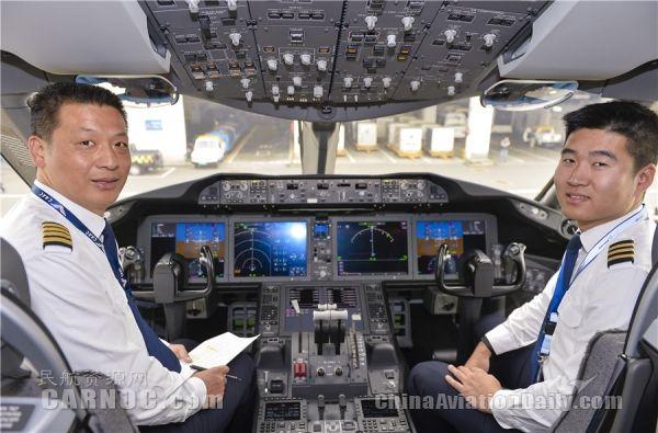 执行首航任务的飞行机组。