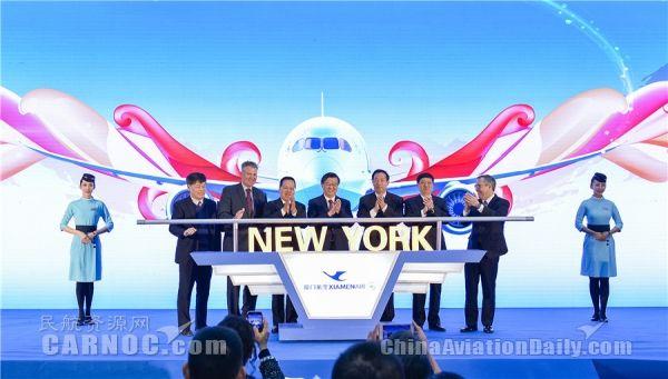 福建首条直飞美国航线启航 14.5小时通达纽约