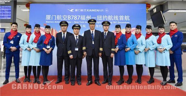 首航机组亮相。