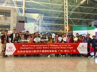 川航正式开通广州直飞马来西亚新山航线