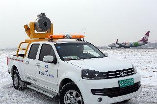 哈尔滨机场引进新型驱鸟设备确保飞行安全