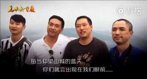 缅怀航拍英雄!《2016鸟瞰新重庆》视频发布
