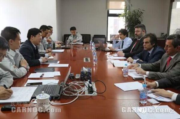 北京通航与莱奥纳多直升机就工业化合作再次会谈