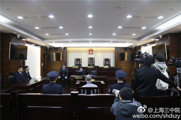 上海浦东机场爆炸案一审宣判 被告人被判八年